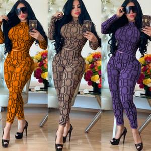 Frauen Anzug Solid Color Anzug Damen Explosion Modellen beiläufige Art und Weise Druck Set Trend-reizvolle hohe Qualität hochwertiges Großhandel