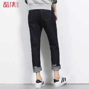 LEIJIJEANS 2017 Nouvelle Arrivée 40-120KG Jeans Femme Mode Parrern bas élastiques mi taille Casual Harem Jeans Pantalons desserrées