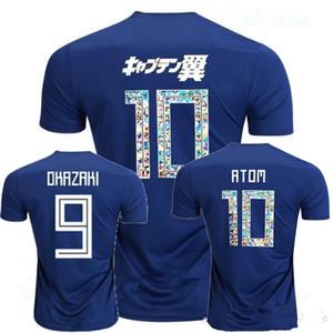 2018 월드컵 일본 축구 유니폼 2019 ATOM TSUBASA 혼다 카가와 MINAMIHO하라 구치 야마구치 오사 코 축구 셔츠 S- 2XL