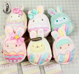 Taşınabilir Anahtar Sikke çanta Karikatür Kızlar Için Sevimli Tavşan Yumurta Şekli Cüzdan Easters Gün Hediye Çanta Yeni Varış 12tr BB