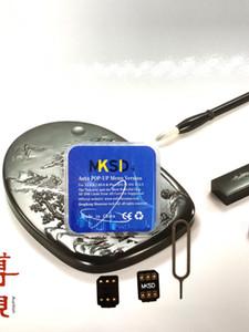 300PCS DHL NAVE MKSD4 BLU sblocco per iOS14 13.5.1 tutti i vettori LTE 4G iPhone11pro max 11 11p Xs max XS / 8/7/6 / 5S / SE HEICARDSIM VSIM