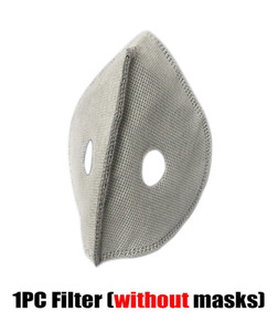 New activated carbon mountain bike mask filter element is lined with dust mask inner bladder filter mask