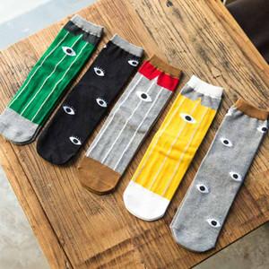 New Arrival High Quality Stripe Fashion Socks 100% Cotton Socks Autumn Warm Eye Pattern Creative For Men Meias