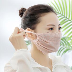 Защита рта и лица Защитная маска Multicolor против ВС Ув пыли Spittling Lace Mascherine Респиратор ветрозащитный Half Face Mask 2 08ry E1