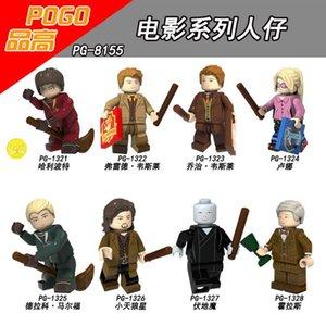 wholesale PG8155 Single Sale Plastic Professor Snape Dumbledore President Voldemort Luna For Children Toys Gift DIY zdl0707.