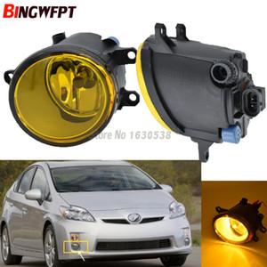 2pcs / set (Sol-Sağ) Araç Şekillendirme Lisesi'nin Quaity Halojen lambalar Sis Işık Prius 2010 için 2011 2012