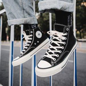 High Top scarpe di tela Uomo Scarpe Uomo versione coreana del trend di cotone Scarpe Autunno Inverno tutto-fiammifero di tennis casuali