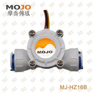 MJ-HZ16B Hall flow sensor G3 8 tube high precision water dispenser