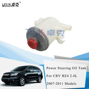 Bomba del manejo de ZUK Fluid Power frasco de almacenamiento del tanque de aceite para HONDA CRV 2007 2008 2009 2010 2011 2.4L RE4 OEM: 53701-SWN-P01