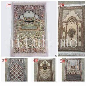Preghiera islamica musulmana Mat Salat Musallah Prayer Rug Tapis Carpet Tapete Banheiro islamica Pregare Mat 70 110cm *