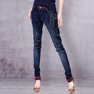ARTKA Women With Embroidery Vintage Trousers Women 2018 Skinny Denim Pencil Pants Plus Size Elastic Jeans KN12621D Women's Jeans Women's Clo