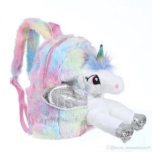 2 개 색상 유니콘 배낭 키즈 소녀 만화 3D 봉제 학교 가방 새로운 청소년 패션 여행 가방