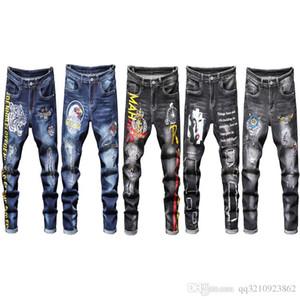 Miri Giyim Tasarımcı Pantolon Slp Erkek Tasarımcı T Gömlek Panter Ordu Yeşil Erkek İnce Denim Düz Biker Skinny Jeans Erkekler Tahrip yazdır