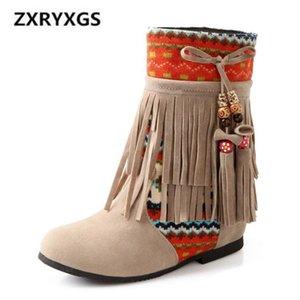 Primavera 2019 Nuevo tamaño grande abalorios borla mate PU botas de cuero antideslizante aumento dentro de las mujeres botas de confort zapatos de moda suave