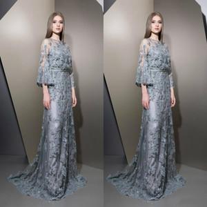 Vestido Ziad Nakad sirena 2020 de noche Cuentas Appliqued vestidos de encaje de vestidos de fiesta formales 3/4 largo del partido de la celebridad de la manga
