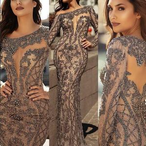Evening dress Yousef aljasmi Kim kardashian Slash Neck Grey Mermaid Long sleeve Crystal Sweetheart Zuhair murad Ziadnakad 0017