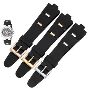 DP42C14SVDGMT 실리콘 스트랩 고품질 남성 여성 팔찌 고무 검은 색 시계 줄 22 * 8mm 24 * 8mm