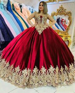 Elegant Velvet Applique Quinceanera Dresses Ball Beads Sleeveless Burgundy Plus Size Girl Party Dress Formal Prom Gowns Sweep Train