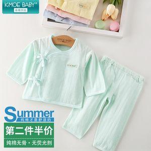 Months-pure Underwear pants pants cotton thin 6 underwear 0 clothes newborn baby two-piece suit newborn 3 monk suit