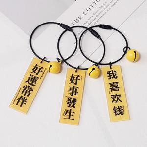 2020 DIY Çin Geleneksel Harf Karakterler Good Luck Lucky Anahtarlık Anahtarlık Ring Trinkets Araç Çanta Sarkık İçin Kadınlar D446