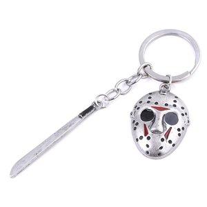 Friday the 13th Jason Voorhees máscara Horror HRJQWVG01 Chaveiro