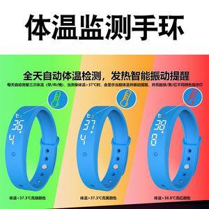 nova chegada multifuncional inteligente portátil smartwatch wearable termômetro pulseira pulso para gerir a nossa temperatura