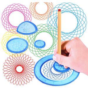 매직 그래픽 다기능 꽃 눈금자 학생 예술 그림 장난감 어린이 학습 템플릿 만화 문구 세트