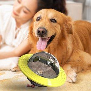 Pet игрушки собаки еды Диспенсер UFO шарика Летающие диски массажер Slow Обучение корм для собак Лечить Игрушка Укус Resistant Игрушка FY2053