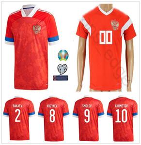 2019 camiseta de fútbol 2020 Rusia jerseys Dzyuba golovin Akhmetov Smolov Yusupov personalizada Mundial de 2018 Rusia Inicio de adulto Fútbol Niños