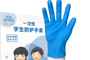 Guantes desechables para niños Guantes de protección de nitrilo azul 20Pcs para niños XS S Tamaño Izquierda Derecha Manos Universal