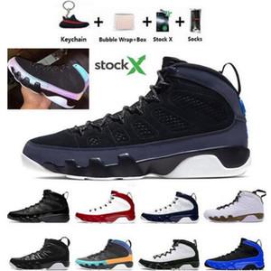 سلسلة المفاتيح مجانا 2020 أحذية الرجال لكرة السلة المتسابق الأزرق 9 9S رياضة الأحمر UNC OG الفضاء جام الرياضية الرجال حذاء رياضة Trianers حجم 7-13