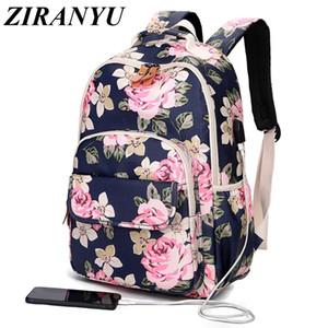 Le borse di scuola dei fiori dello zaino floreale delle donne di stile coreano per le ragazze scherza la borsa di libro dei bambini dello zaino della scuola di stampa dell'annata