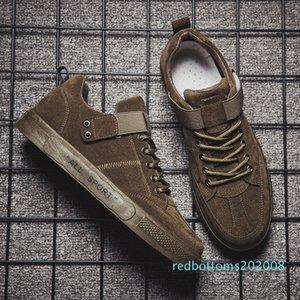 Moda Ulzzang Plimsolls Autunno PU Skate Sneakers 50% scarpe con la suola di corda Uomini piatto solido Colore Calzature Primavera Rugged Casual consiglio Scarpe R08