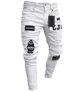 Los pantalones vaqueros para hombre de Ajuste Solid color de los pantalones de mezclilla para hombre Hombre Ropa de diseño pantalones para hombre Moda 2020 flacas