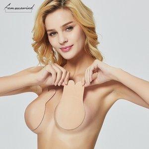 2Pc Bikini Strapless Invisible Adhesive Bra Silicone Solid Nipple Breast Cover Push Up Bra Reusable Lingerie Sticker Rabbit Pad