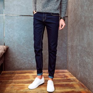 Men's Jeans Fashion Male Washed Feet Shinny Denim Pants Hip Hop Sportswear Elastic Waist Zipper Long Cowboys Pants Trousers