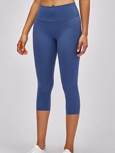 2020 Align Super High Rise Crop SHR Casual Yoga Gym Align Pants Running Shorts |u|uemon Yoga Pants