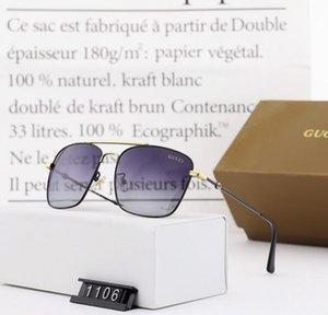 Летние мужские Металлические солнцезащитные очки Роскошные солнцезащитные очки поляризованные Goggle Очки Стиль 8031 UV400 4 цвета Факультативный высокого качества с коробкой
