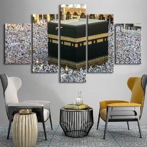 Исламские стены искусство Мекки мечеть Паломничество-шт Печати холст Пейзаж Холст Картина Стена Печать Постеры Декор кадры