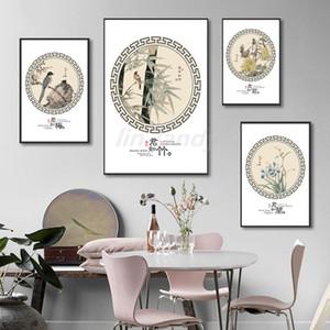 Bambus Vogel Chrysanthemum China Poster und Drucke Öl Leinwand-Malerei-Wand-Kunst für Sofa Hintergrund-Dekoration