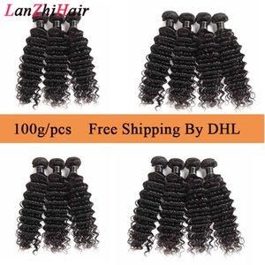 8A 100% Brazilian Virgin Hair Extensions Deep Wave Natural Hair 3 4pcs lot Hair Weaves Deep Wave Double Weft DHL Natural color