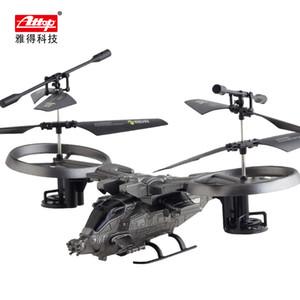 YD718 Avatar infrarrojos RC helicóptero de juguete, Doble Hélice, Aire Drift, luz magnífico, tema de la película, Chico de Navidad Kid Regalo de cumpleaños, Recogida, 2-1