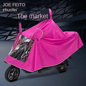 3S8vU Zhuofeitu otomobil motosiklet yetişkin çift ağzına erkekler ve bayanlar tek kask Motosiklet elektrikli araç elektrikli araç maske ra panço