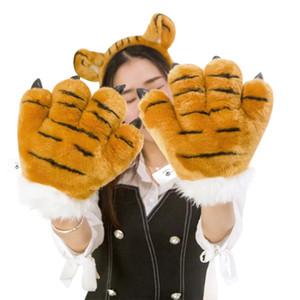 Cute soft Simulation Animal plush Gloves plush Headband Creative Children's Game Toy Paw Gloves Costume for Cosplay Halloween