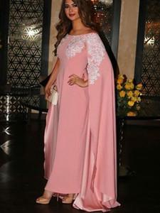 Dubai Kaftan Arabische Islamische muslimische rosa Abendkleider Mannschaft mit Shawel Appliqued Spitze Chiffon- formale Abschlussball-Partei-Kleid plus Größe 2020