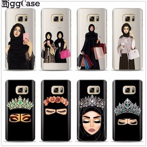 Muslim Islamic Eyes Arabic Hijab Girl Phone Case For Samsung Galaxy S6 S7 Edge S8 S9 Plus J5 J7 A3 A5 A7 A8 Plus