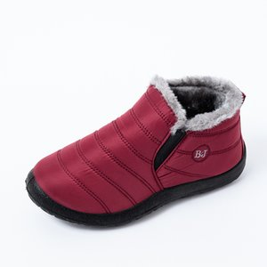snow boots female shoes warm plush ankle boots winter female slip on casual shoes flat dultralight ultralight water shoes JXX64