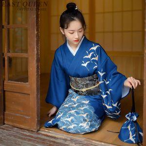 japon kimono geleneksel elbise Cosplay kadın yukata kadınlar Japonya asya elbise KK2248 Japonya geyşa kostüm obi Haori