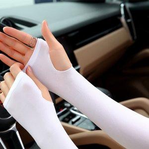 운전 소매를 타고 야외 여름의 디자이너 소매 버전은 장갑 소매 팔 가드 얼음 차가운 얼음 실크 소매 여성 슬리브
