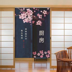 اليابانية باب المطبخ الستار مطعم الديكور الستار اليابانية نورين للالمعكرونة مخزن مطبخ ديكور غرفة